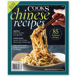 Cook's Illustrated All-Time Best Chinese Recipes Special Issue